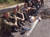 Украинската армия е в отстъпление