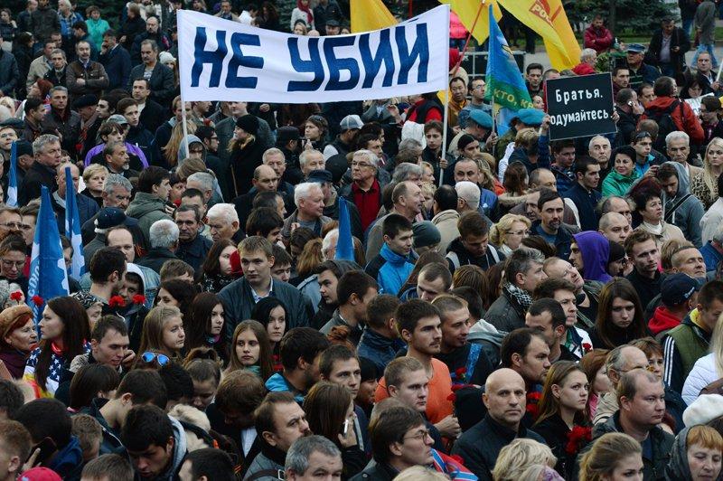 Хиляди хора в Москва дошли за да почетат паметта за загиналите в Донбас1