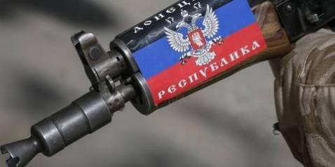 ДНР се съмнява, че украинската армия ще спази примирието