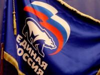 """""""Единна Русия"""" печели регионалните избори"""