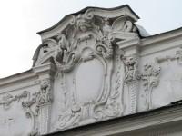 Дом на Айседора Дънкан. Елементи на декора