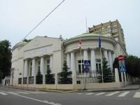 Дом на Н.И. Миндовски/ Посолство на Австрия