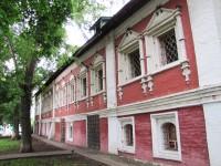 Червените палати на  болярина Б.Г. Юшков