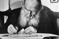 186 години от рождението на Лев Николаевич Толстой