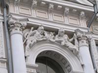 Дом на А.К. Жиро. Херкулес и Одисей
