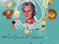 Преди 10 година Клара Румянова умира без деца, в бедност и нищета