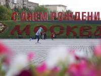 Москва празнува своя 867 рожден ден