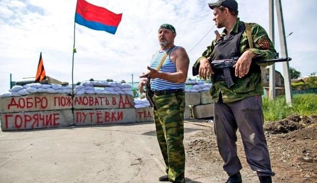 Законът за специалния статут на Донбас влезе в действие