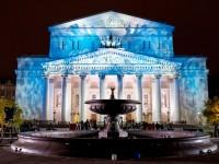 Болшой театър отбелязва 200-годишнината от рождението на Лермонтов с уникален концерт