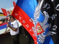 ДНР учреди собствена гранична служба