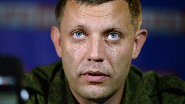 Захарченко първи получи удостоверение за участие в президентските избори на ДНР
