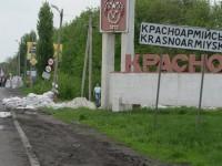 Премиерът на ДНР: Откриха телата на 286 жени около Красноармейск