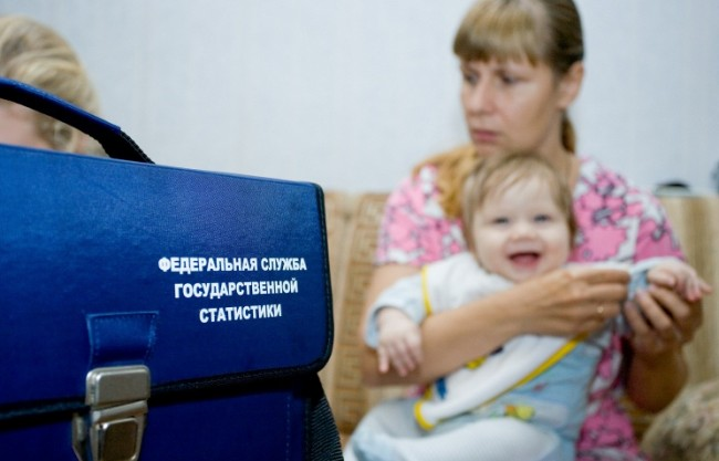 В Крим започна преброяване на населението