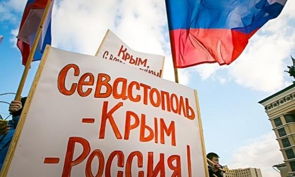 """Създателите на """"Бригада"""" правят филм за Крим"""