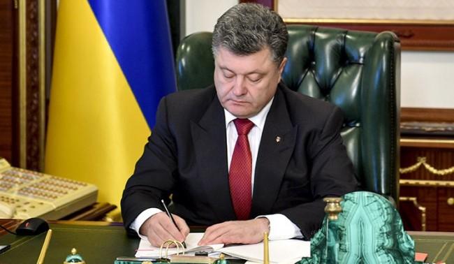 Порошенко подписа закон за особен статут на Донбас