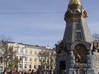 Православни от Русия и Сърбия се помолиха за мира и единството на Украйна