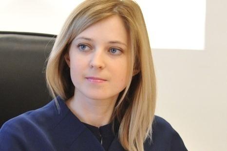 Прокурорът на Крим  дари на Ливадийския дворец уникални снимки на царското семейство