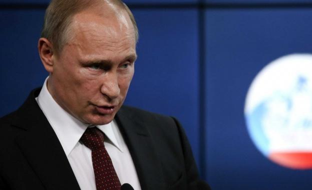 Путин призова САЩ да се откажат от имперските си амбиции