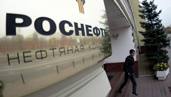 """""""Роснефт"""": Време е Русия да започне да играе по """"правилата"""" на САЩ и ЕС"""