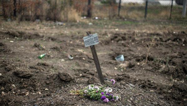 Русия недоумява: Защо ООН мълчи за масовите гробове край Донецк