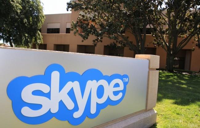 """Ростелеком"" готви руски Skype"