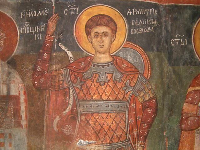 Св. великомъченик Димитър Солунски Чудотворец