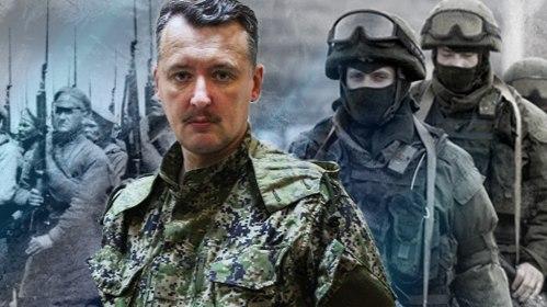 Стрелков към Ходорковски: Путинското десетилетие върна на Русия надежда за възраждане