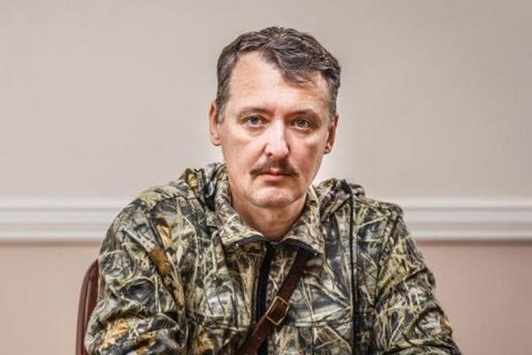"""Стрелков обяви създаването на движение """"Новорусия"""""""