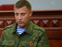 Украинските власти фактически признаха независимостта на ДНР
