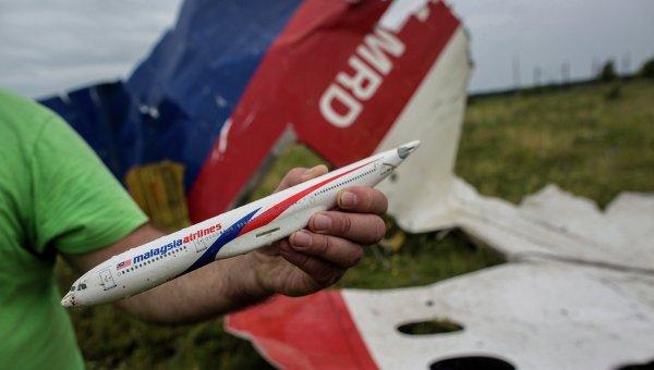 """Украйна се изпусна за причастността на """"Бук-М"""" в крушението на Boeing 777"""