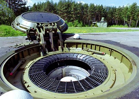 Център за контрол на отбраната на РФ застъпва на бойно дежурство  от 1 декември