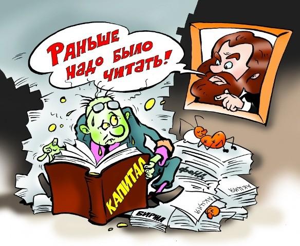 """Щастливата"" украинска икономика"