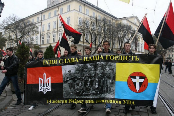 украински националисти днес