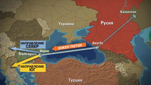 """Русия е готова да поднови """"Южен поток"""", но заема вече много по-твърда позиция"""