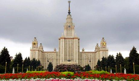 Висшата школа по бизнес на Московския университет е едно от най-добрите бизнес-училища в света