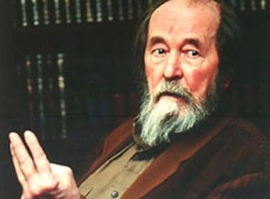 Александър Солженицин: Надо вступаться за Россию, а то затравят нас вконец