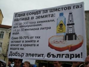 shistov_gaz_protest_1