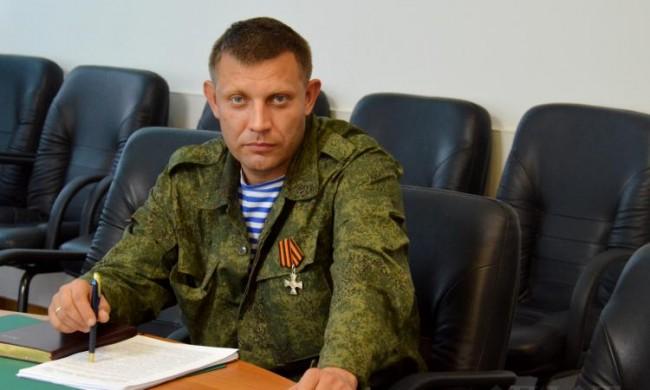 Главата на ДНР постави ултиматум на  Киев