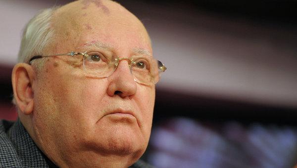 Горбачов настоя САЩ и ЕС да размразят отношенията си с Русия