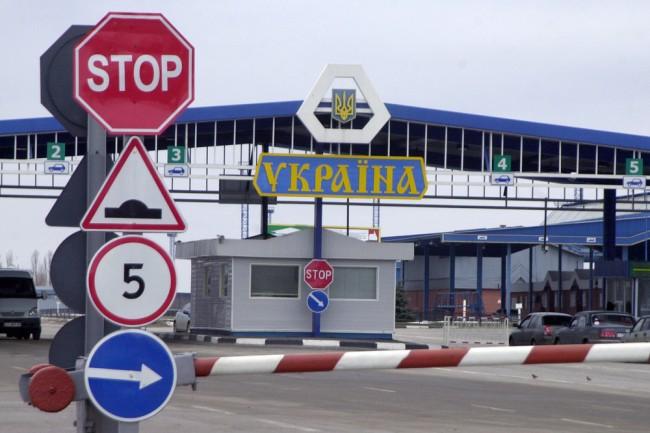 Украйна призна, че няма пари да построи стена с Русия