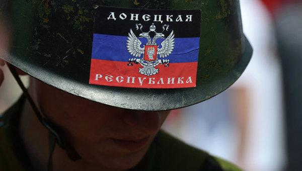 Новорусия: Киев зачеркна Минските споразумения