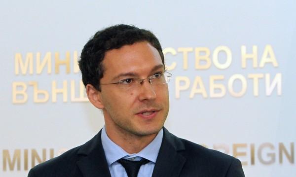 Българското външно министерство: Изборите в ДНР и ЛНР са незаконосъобразни