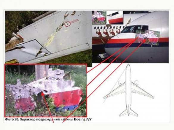 Данни на авиодиспечер потвърждават до Boeing 777 е летял военен самолет2