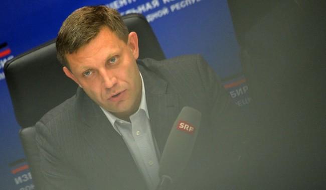 Изяснени са имената на причастните към гибелта на децата в Донецк