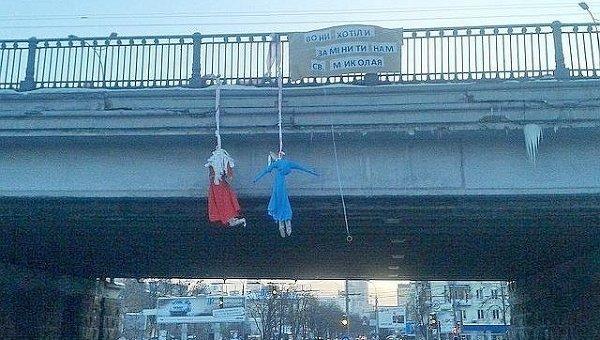 Киев забрани Дядо Мраз в Украйна