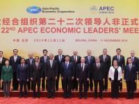Лидерите на АТИС приеха окончателна декларация