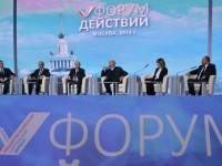 Путин: Страните, които въведоха санкциите срещу Русия, изгубиха руския пазар