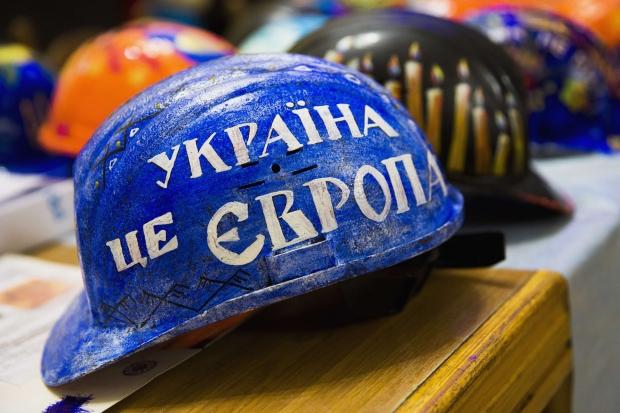 Разпадът на Украйна може да продължи
