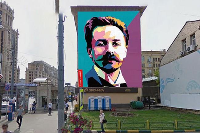 Артисти украсяват сгради в Москва с образи на руски творци и теми