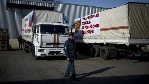 Русия изпрати пореден хуманитарен конвой за Донецк и Луганск